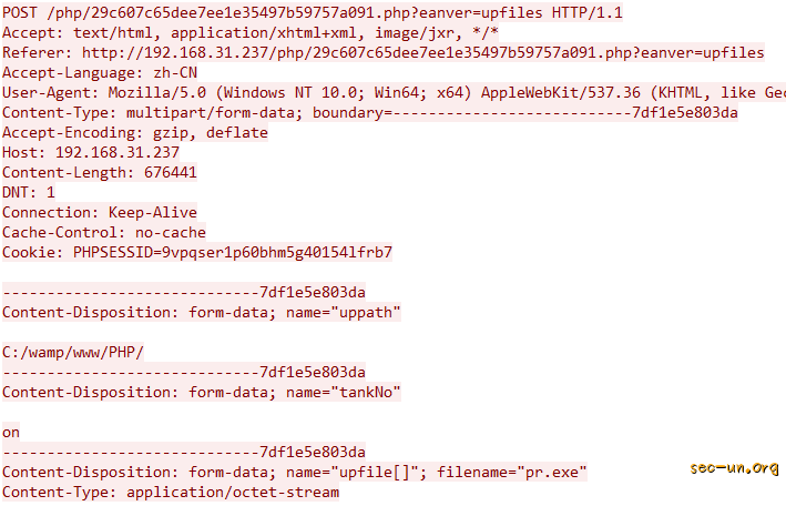 Webshell安全检测篇(4)-基于流量的Webshell分析样例 - 第3张  | Sec-UN 安全圈