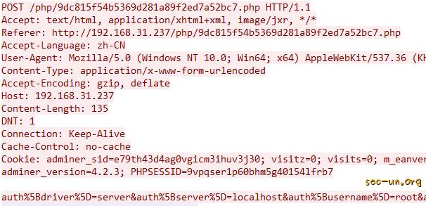 Webshell安全检测篇(4)-基于流量的Webshell分析样例 - 第6张  | Sec-UN 安全圈