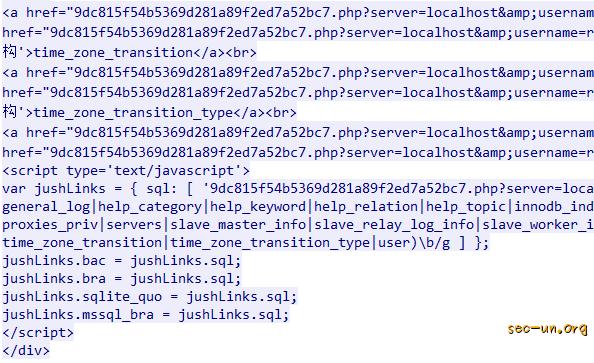 Webshell安全检测篇(4)-基于流量的Webshell分析样例 - 第9张  | Sec-UN 安全圈