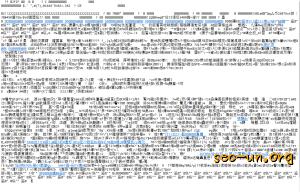 如何检测隐藏的Webshell(三) Weevely.img - 第1张    Sec-UN 安全圈