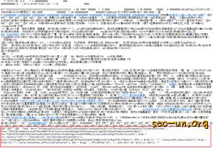 如何检测隐藏的Webshell(三) Weevely.img - 第2张    Sec-UN 安全圈