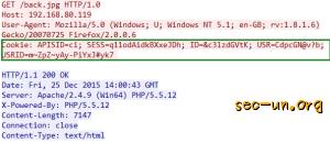 如何检测隐藏的Webshell(三) Weevely.img - 第4张    Sec-UN 安全圈