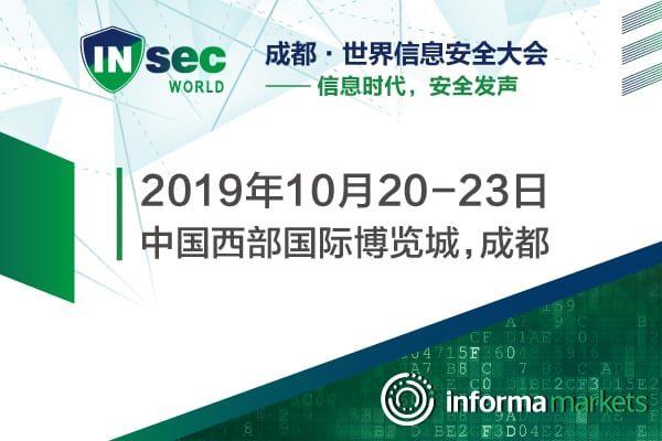INSEC-1